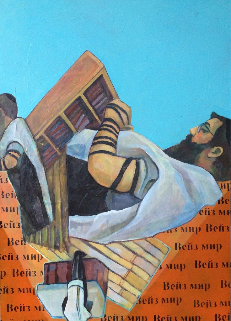 Veiz mir, oil on canvas, 70 x 50 cm, 2014