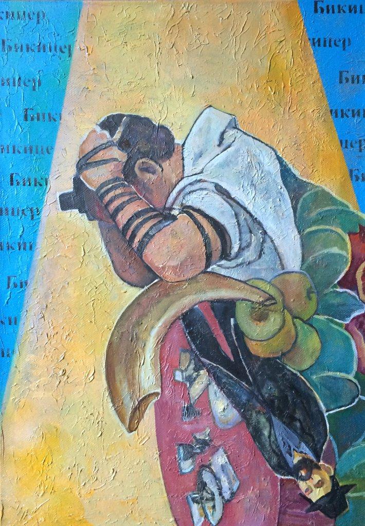 Bikizer, oil on canvas, 70 x 50 cm, 2014